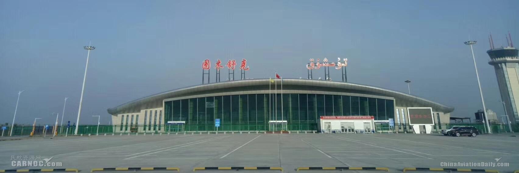 新疆第21个民用机场将于12月26日正式通航