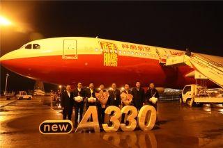 祥鹏航空再添一架A330宽体机