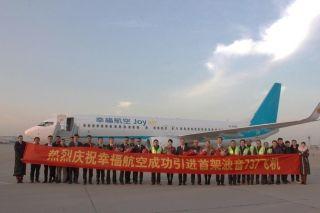 幸福航空成功引进首架波音737飞机