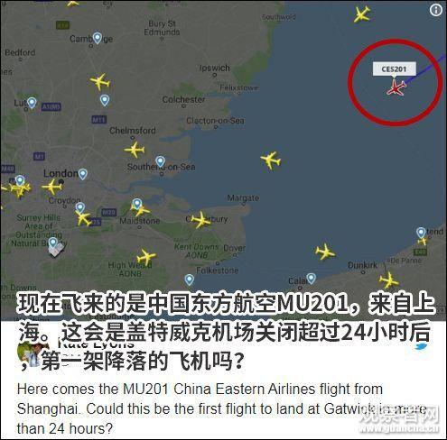 首架国际航班降落:东航