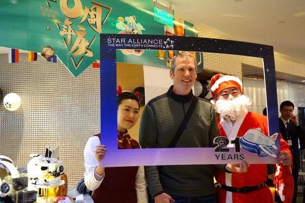 国航西南地服部举行星空联盟会员圣诞庆典