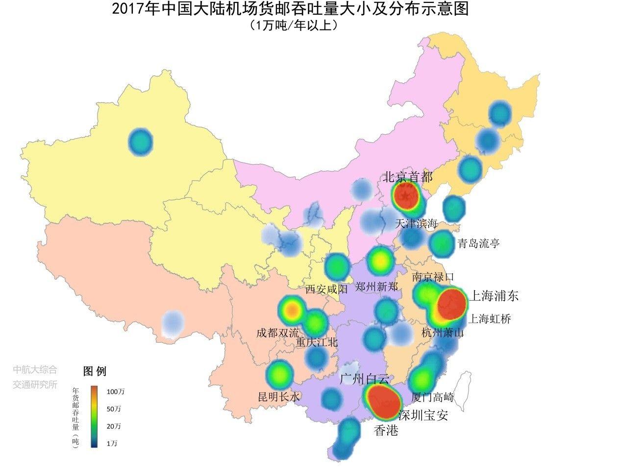 2017年中国内地机场货邮吞吐量大小及分布示意图