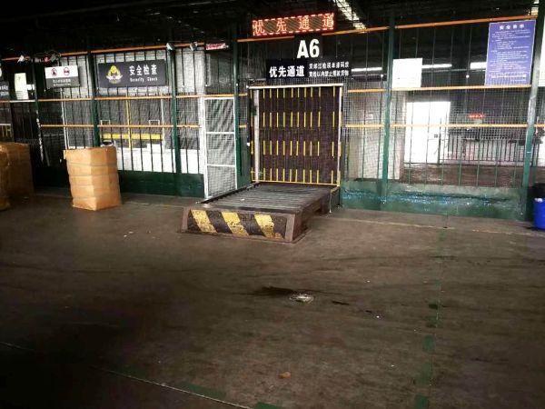 民航安检安保周报:南京机场货物运输安检可分级