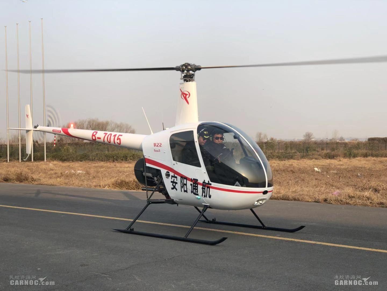 大修后的罗宾逊R22直升机。美之邦供图