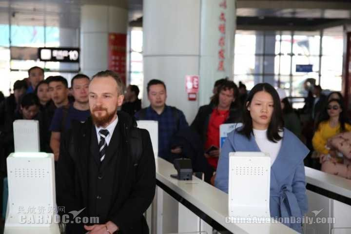 云南机场集团供图