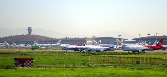 首都机场推智慧出行,区块链技术助旅客出行更便捷
