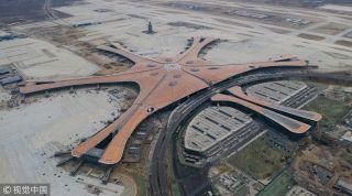 大兴国际机场9月30日前通航!全方位大揭秘