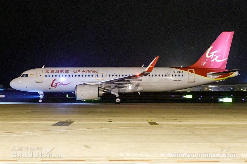 北部湾航空成功引进首架A320NEO