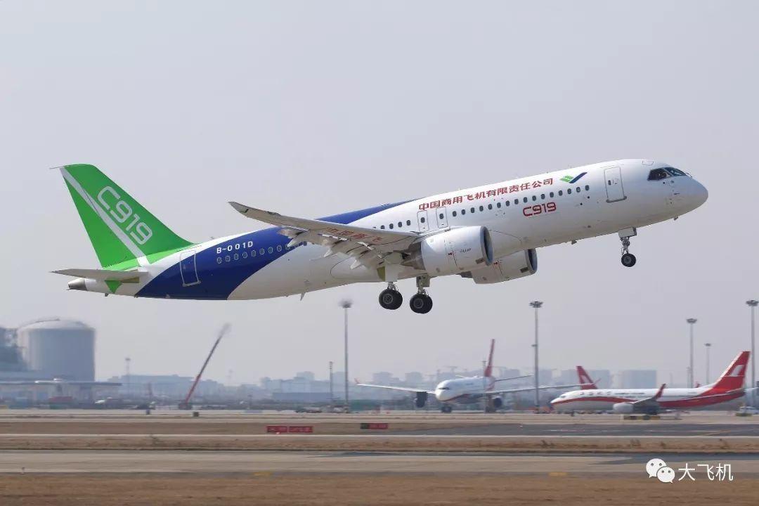 专家解读两会提案:为什么要鼓励乘坐国产飞机