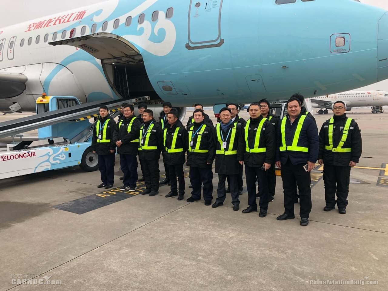 2019长龙航空特种车辆业务将全面自营