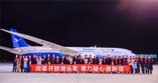 厦航2018年营收超300亿 实现连续32年保持盈利