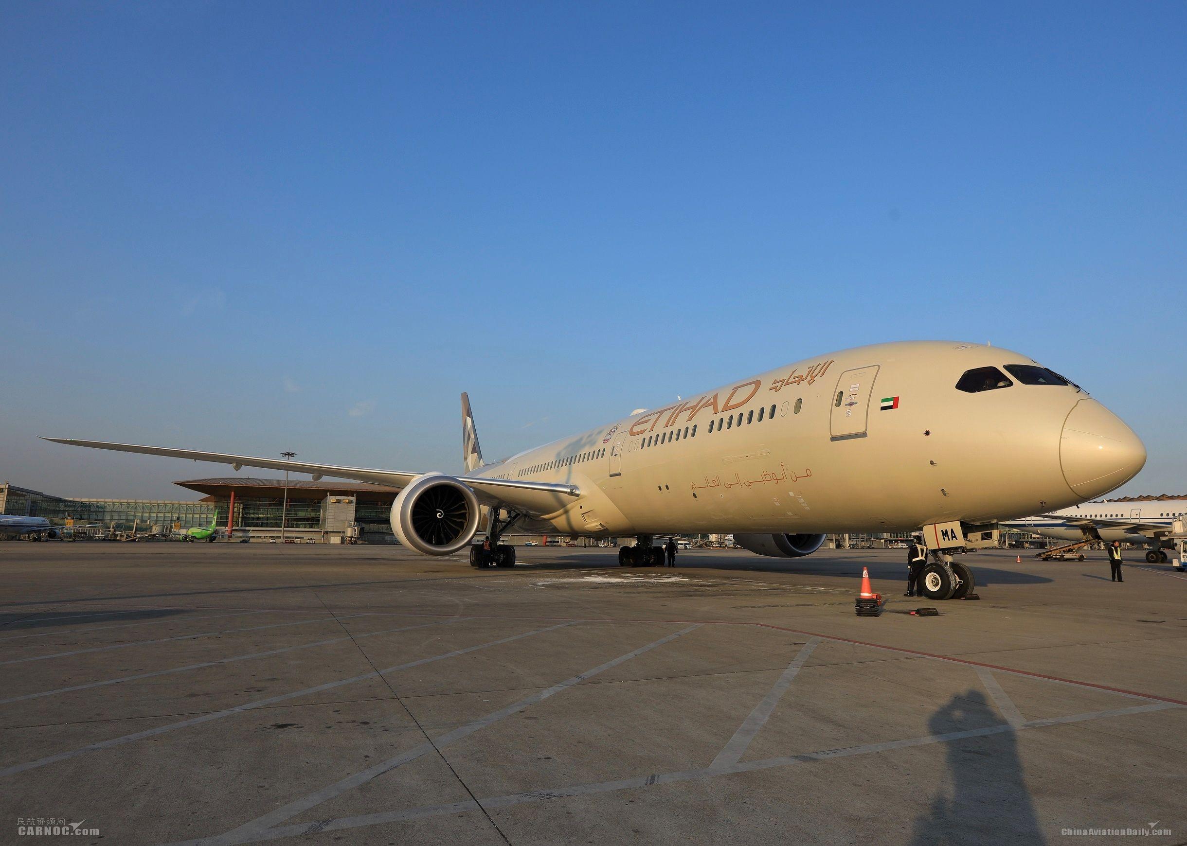 787-10首次抵京 执飞阿布扎比-北京-名古屋航线