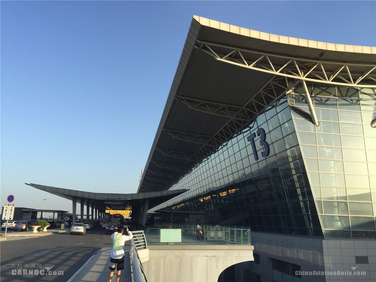 西安咸阳国际机场年旅客吞吐量超过4460万人次