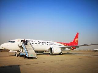 昆明航空机队元旦再添一架737-MAX8飞机