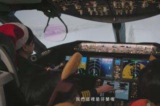 长荣航空2018圣诞惊喜计划,老梗带来新感动