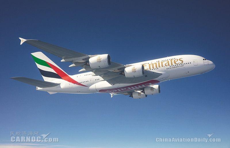 阿联酋航空进军台湾市场5年 载客量达130万人次