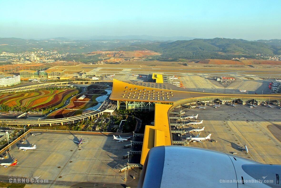 昆明长水机场连接南亚东南亚通航点国内最多