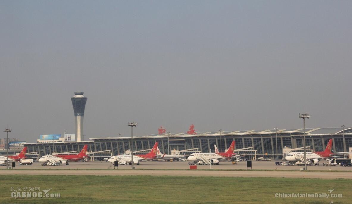 西安咸阳机场年旅客吞吐量排名升至全国第七