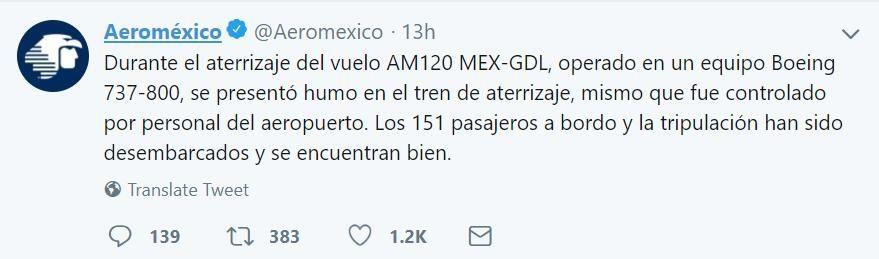墨西哥航空声明