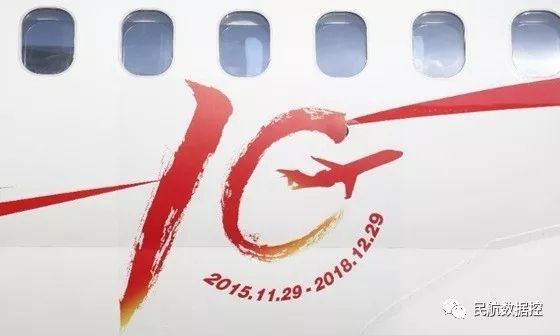 三大航拟引入ARJ21 最快今年
