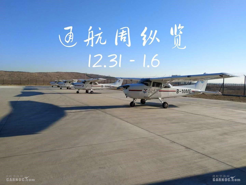 一批通航新規實施 山東、四川通航發展引關注