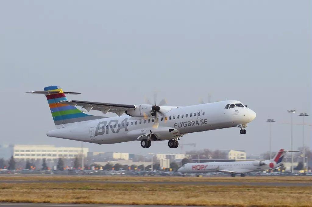 布拉森支线航空启用ATR小时包修协议