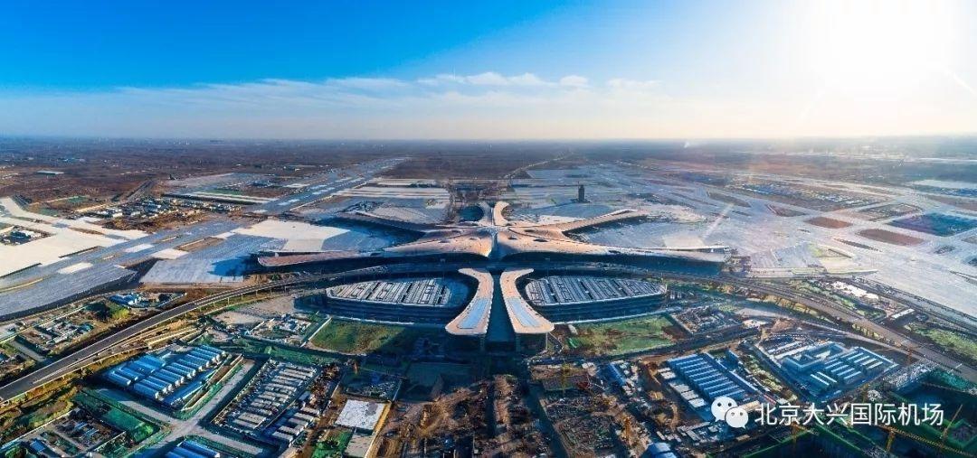 北京机场双枢纽方案落定 国内航企无望两场运营