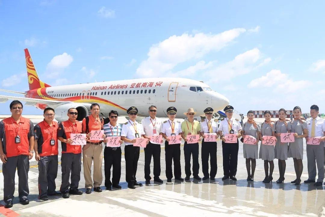2016年7月13日,海航客机在渚碧礁新建机场试飞成功