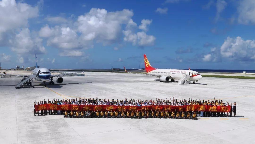 民航档案:南海岛礁试飞