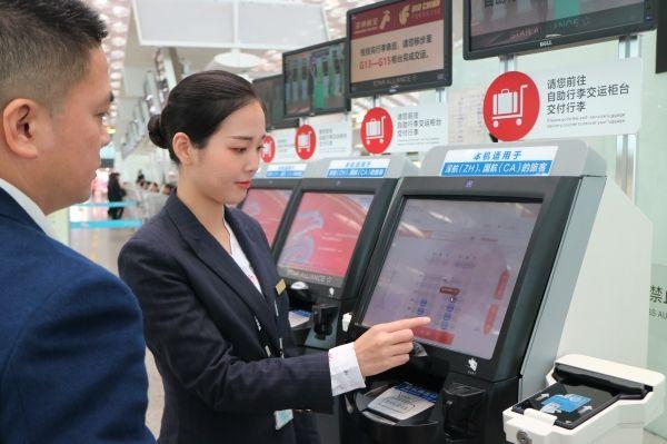 深航深圳地区推出国际自助值机服务