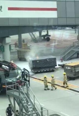 香港国际机场货运集装箱起火 疑装载锂电池