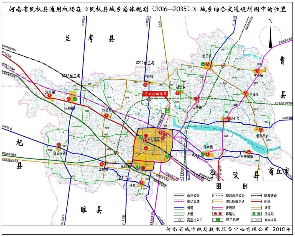 6公顷 河南民权县通用机场项目选址公示