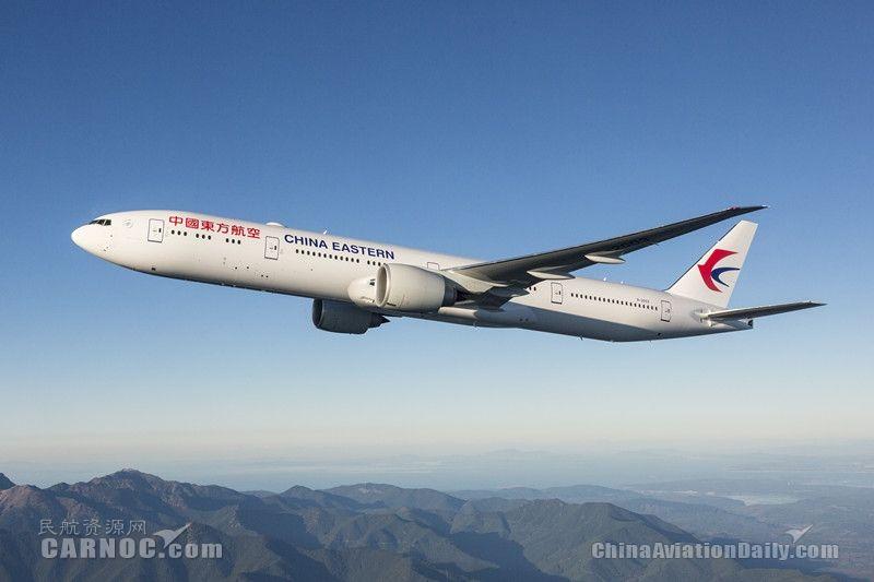 春运期间东航江苏增加至东南亚、台湾方向航班