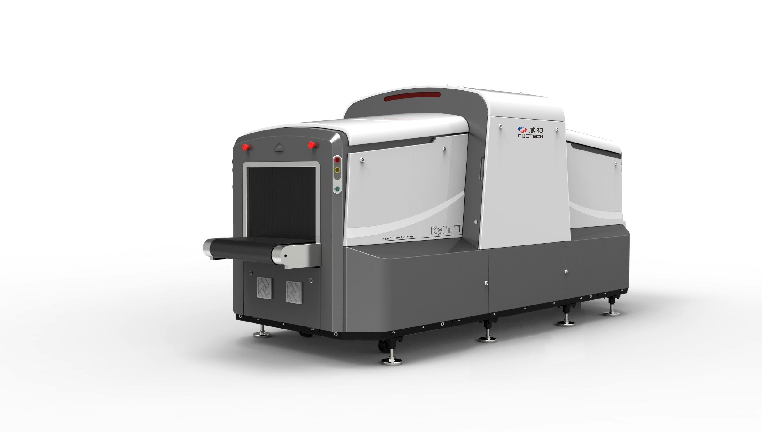 同方威视CT型Kylin Ti通过ECAC标准测试