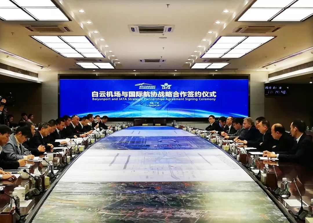 国内首家!广州白云机场签约IATA。来源:白云机场发布