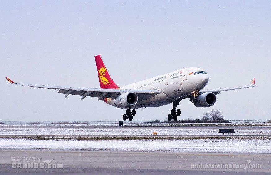 2019年春运首都航空计划运送旅客150万余人次