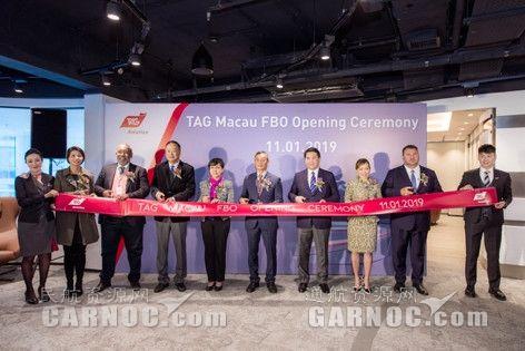 TAG航空开设澳门FBO 拓展全球网络至亚太地区