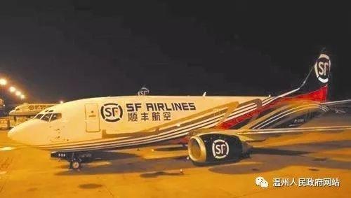 """温州机场2018年连创六个""""历史之最"""""""