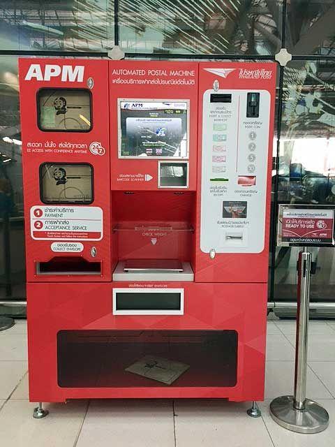 泰国7机场安装自助邮政机 自助邮寄禁带物品