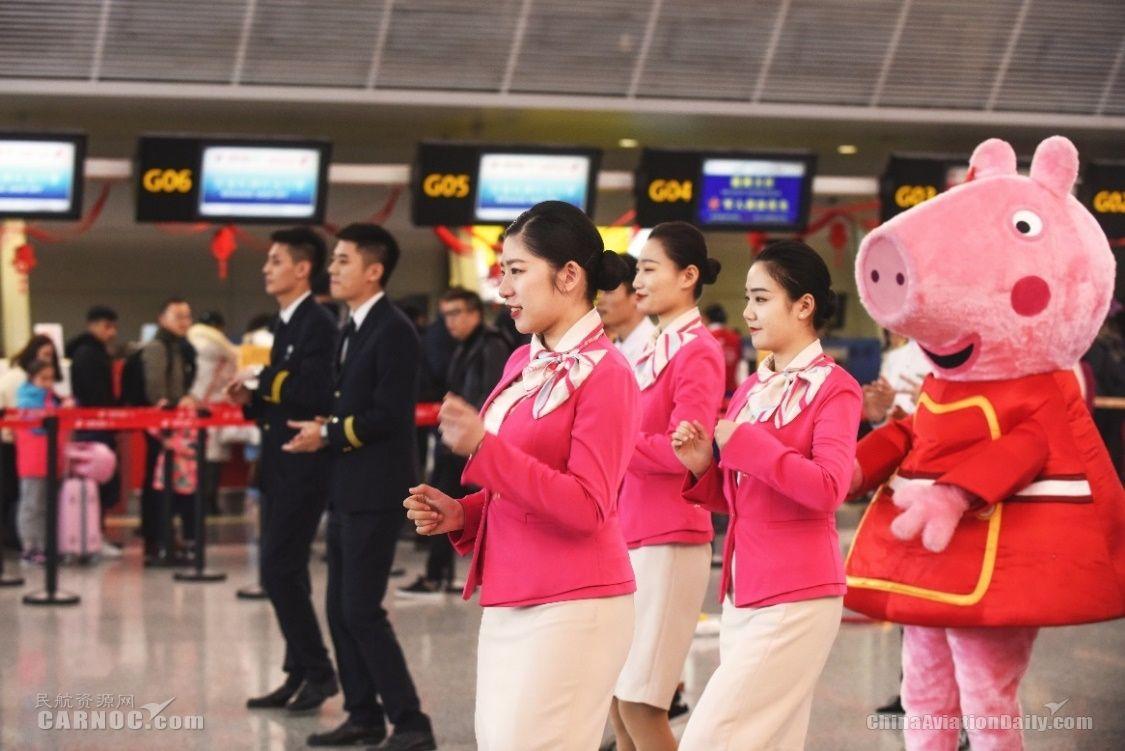 长龙航空推出新年开运航班 小猪佩奇飞上天