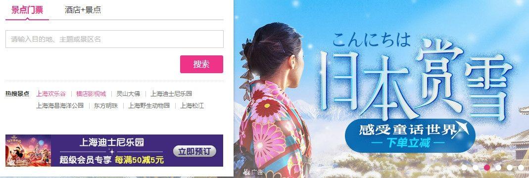 """11家公司被出售 2019年中小旅行社迎""""大考"""""""