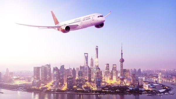 吉祥航空6月大促  787梦想客机带您浪漫游北欧