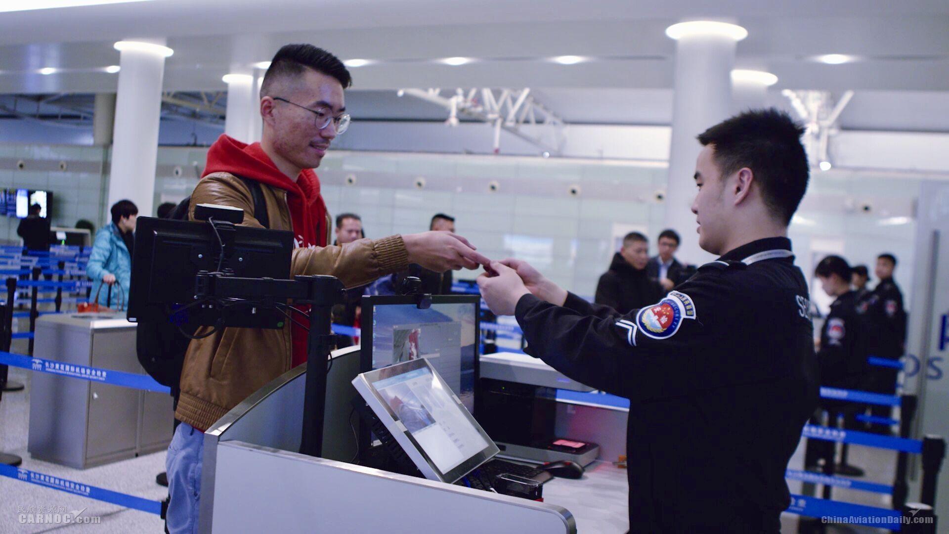 长沙黄花国际机场获评SKYTRAX四星机场