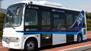 全日空在东京羽田机场测试无人驾驶巴士