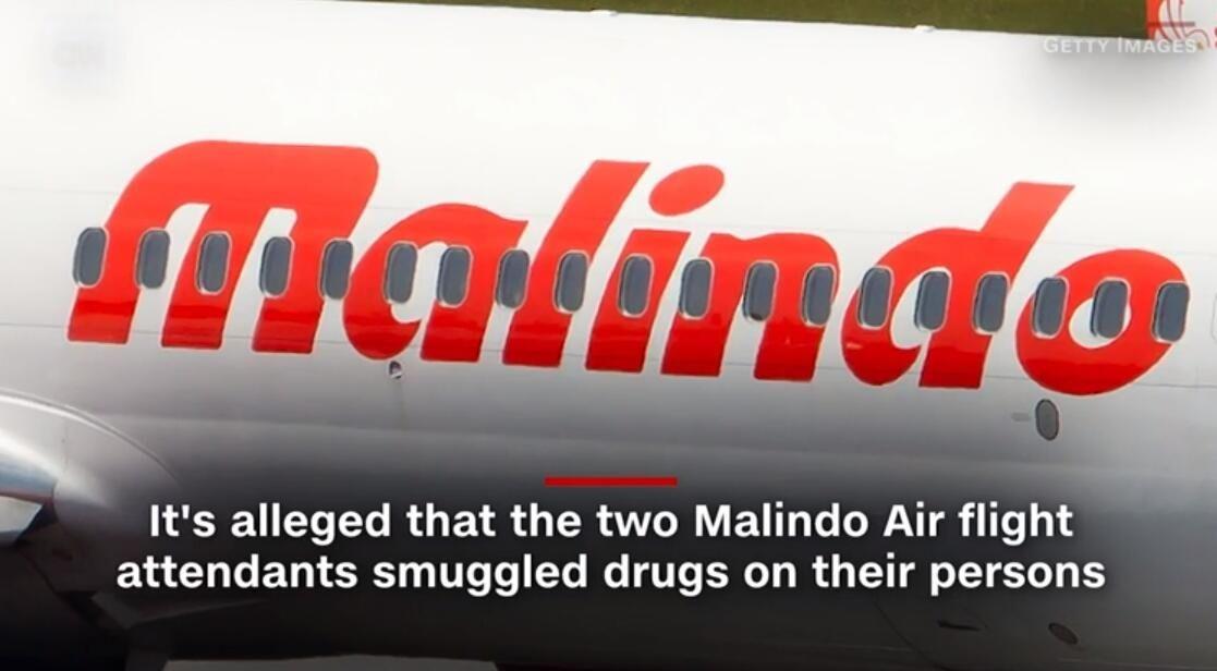 案值近1億!馬印航空一空姐涉嫌走私毒品被捕