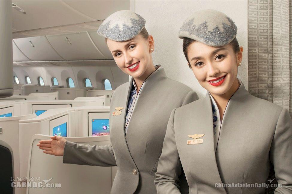 海南航空将于3月24日开通贵阳=巴黎直飞航线