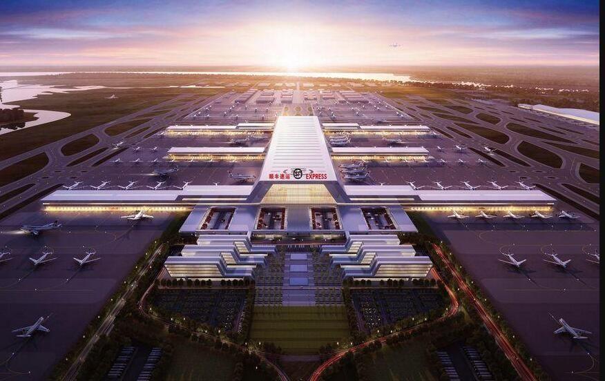 四型机场示范项目:鄂州国际物流枢纽机场建设规划