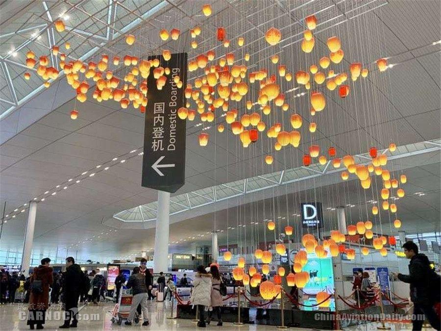 """春运即将开启 南京机场伴您""""温暖回家路"""""""