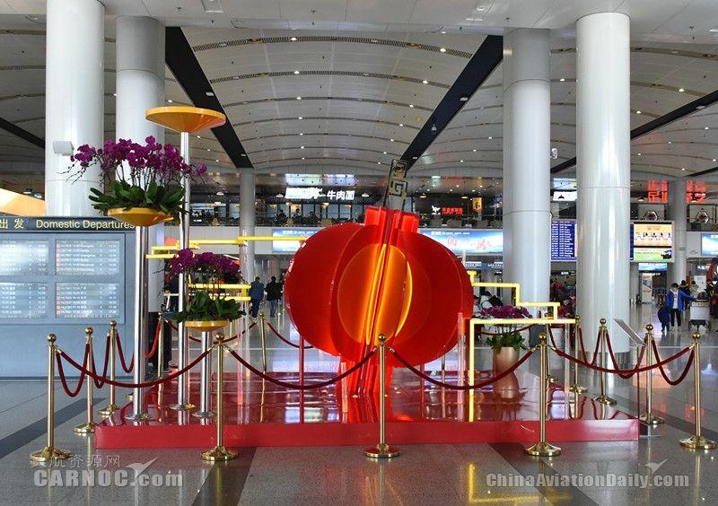 首都机场:春运里的真情服务