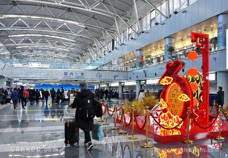 """首都机场举办""""锦绣新春・国门礼韵""""小年活动"""